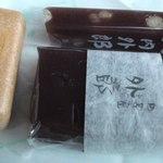 田原屋 - 左:大内最中90円、上:大内外郎(白小豆)90円、田原屋外郎(小豆)250円