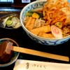 Teuchiudontokiwa - 料理写真:○○○うどん(税込950円)