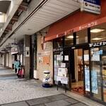 横須賀海軍カレー本舗 - 外観 東口のデパート手前の階段を降りてすぐの所にあります