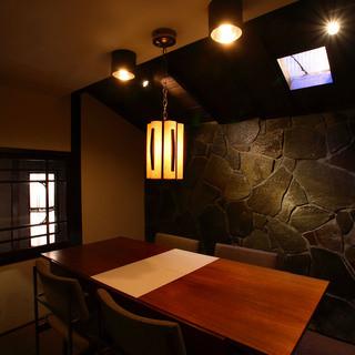 <大切な人とのお食事に>丹波石を使った完全個室