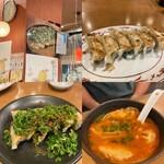 味噌と餃子 青源  -