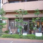 喫茶 ほ - 地下鉄本山駅から平和公園へ伸びる猫洞通沿いにあります