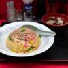 丸福 - 料理写真:五目チャーハン(スープ付き)¥850