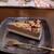 杜の詩 - 料理写真:ナッツ&ベリーケーキ