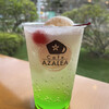 Cafe アゼリア - ドリンク写真:クリームメロンソーダ‥600円