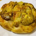 パンヲゴラン - 料理写真:「フォカッチャタンドリーチキン」240円税込み♪