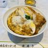 栄寿亭 - 料理写真: