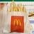 マクドナルド - 料理写真:マックフライポテト・S(※100円)