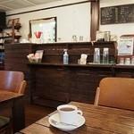 バザール・カフェ - 紅茶