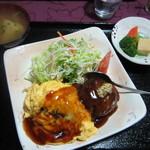 山麓キッチン - ハンバーグ&オムライス 1200円