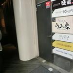 15886830 - NAVI Shibuyaの3Fにございます