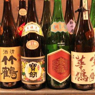 地元広島が誇る銘酒のみ限定で取り揃えております!