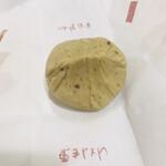 恵那寿や - 料理写真:栗きんとん(270円)(2021.09.現在)