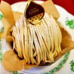 菓子工房 ルーヴ - 料理写真:モンブラン