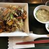 中国料理 東方美人 - 料理写真: