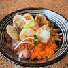 鮮魚鶏出汁麺 沢むら - 料理写真: