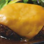 自家製ハンバーグ チェダーチーズ&デミソース パンorライス
