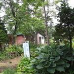 コロポックル山荘 -