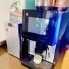 サクララウンジ - ドリンク写真:◎液晶ディスプレイタイプのコーヒーマシン。