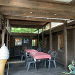 Cafe Harmony -