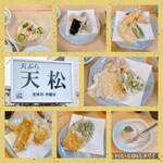 天松 おもて - 料理写真: