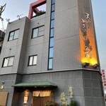 158901145 - 以前からBMしていた天ぷらの名店光村さんに来ました。