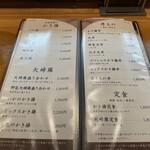 158901151 - 品書きに眼を通して光村さんの1番人気、かき揚げ丼1400円(赤出汁、香の物)付きを注文しました。