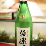 東家 - 伯楽星 純米吟醸 ひやおろし 2012.11.16