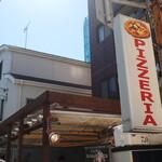 Pizzeria Bakka M'unica -