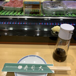 寿司大 -