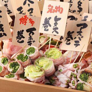 野菜串巻きや馬刺しなどの九州料理