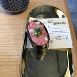 寿司と串とわたくし - これは重しでした