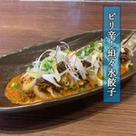どんべえ  - 料理写真: