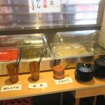 麺や小鉄 - サービスコーナー