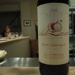 アクシス - 2012/07 Gassan Wine Soleil Levant Yama Sauvignon
