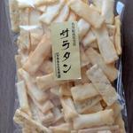 いづみあられ本舗 - サラタン 175g 525円