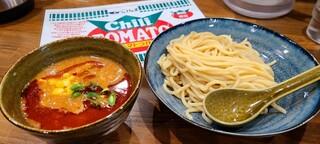 つけ麺 けんず - 期間限定『チリトマトつけ麺¥900』旨っ!