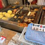 増英蒲鉾店 -