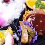 (有)池田仕出しセンター松浦 - 料理写真:毎日ウエノ産直にもでているお弁当