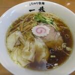 こだわり拉麺 一恭 - 煮干しラーメン+肉ワンタン!
