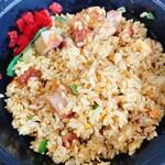 中国料理 布袋 - ザンギチャーハン