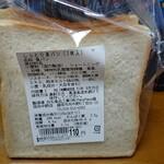 PanoPano - しっとり食パン(2枚入り)110円
