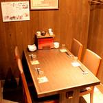 魚豊 - 四名様個室でごゆっくりと・・・