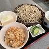 うさぎ庵 - 料理写真:炊き込みごはんのセット ¥920