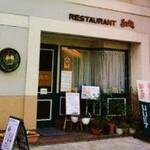 レストラン スコット -