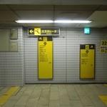 カレンダー - 行き方①地下鉄22番出口