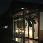 かぼちゃ亭 - 凄い雨の日に行きました!!