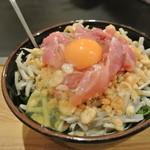 かぼちゃ亭 - 鶏ゴボウのお好み焼¥790
