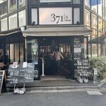 371 BAR - 店構え
