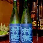 葱ぼうず - 秘蔵の日本酒もあるらしい